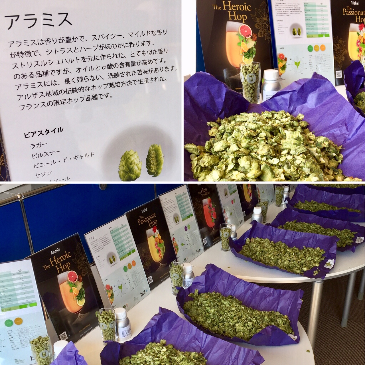 Présentation des produits en…japonais
